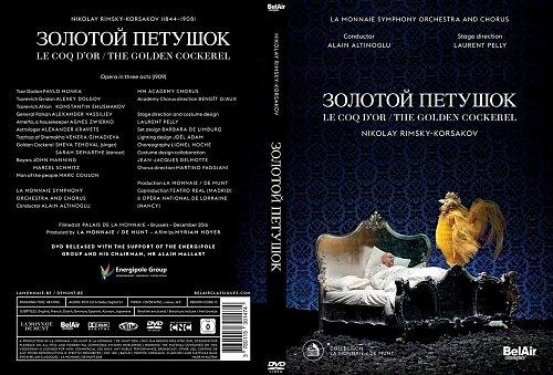Nikolay Rimsky-Korsakov - Золотой петушок (2018)