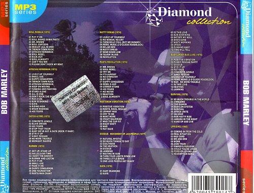 Bob Marley - Diamond Collection