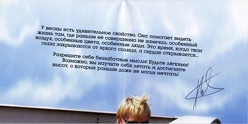 Гоман Алексей - Май (2008)