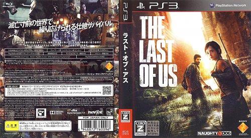 Last of Us BCJS-37010 Japan