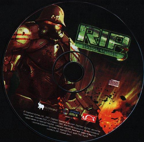 RIP 3 - Последний герой
