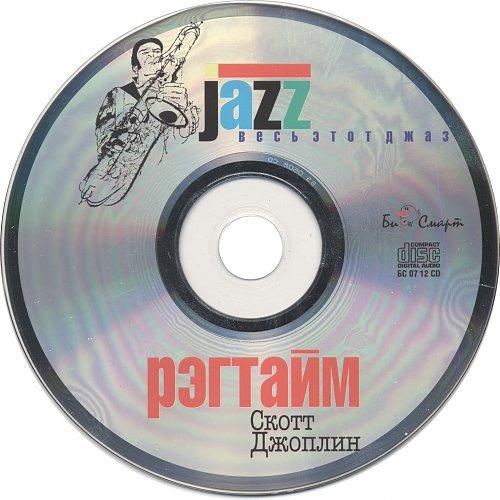 Scott Joplin - RegTime (2000)