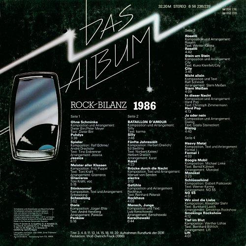 VA Das Album - Rock-Bilanz (1986)