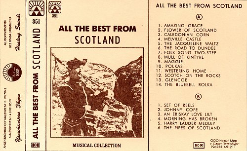 All The Best From Scotland (1997) [Healing Sound - 351]