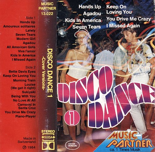 Disco Dance - Cover Version (1984) [Music Partner 13.022]