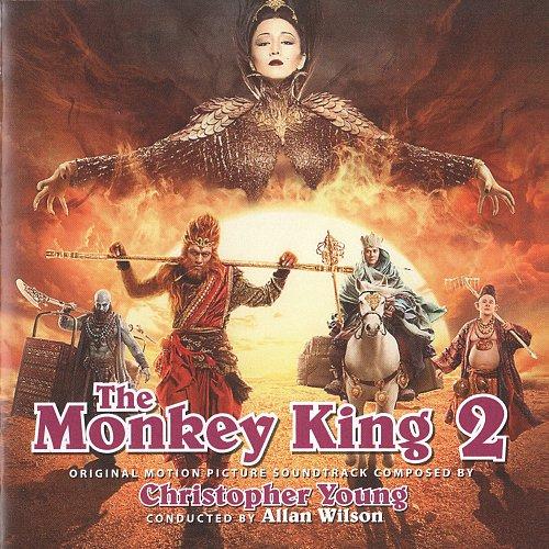 Царь обезьян 2 / Xi you ji zhi: Sun Wukong san da Baigu Jing (The Monkey King 2) (2016)