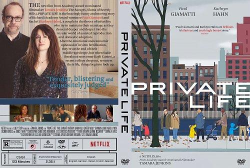 Частная жизнь / Private Life (2018)