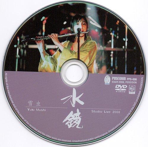 Yuki Mushi - Studio Live (2008)