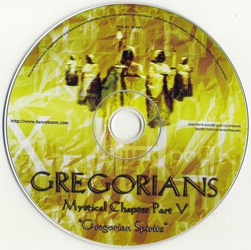 Gregorians - Mystical Chapter Part V: Gregorian Spirits (2003)