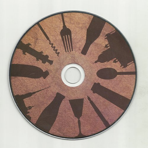 Оркестръ Тролля - Гастроном-диксиленд (2018)