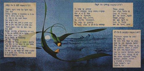 Ave Rock - Espacios (1977)