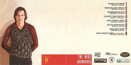 Сташевский Влад - The Best. Remixes By DJ Groove (2002)