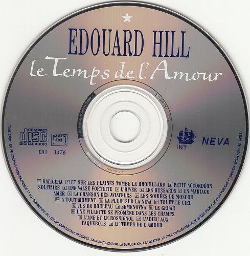 Хиль Эдуард - Пора любви (1995)