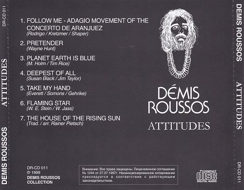Demis Roussos - Attitudes (1982) [DR-CD 011]