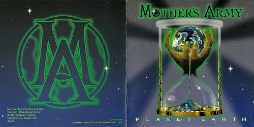 Mother's Army - Planet Earth (1997)