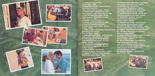 Бриолин / Grease (1978)