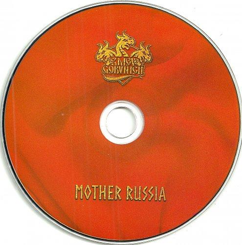 Zmey Gorynich - Mother Russia (2018)