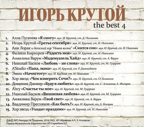 Крутой Игорь - The Best 4 (2016)