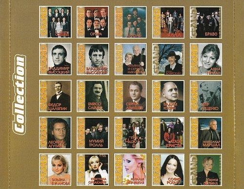 Крутой Игорь - Grand Collection (2010)