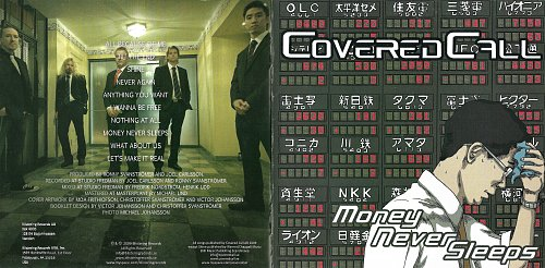 Covered Call - Money Never Sleeps (2009)