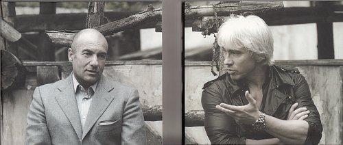 Хворостовский Дмитрий, Крутой Игорь - Дежавю (2009)