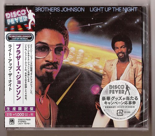 Brothers Johnson,The - Light Up The Night (1980)