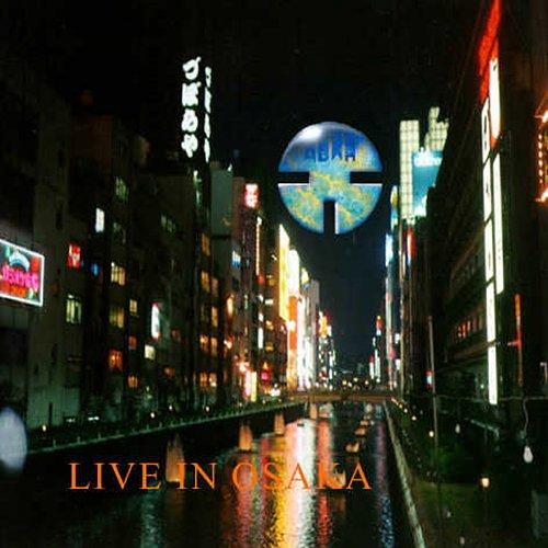 ABWH (Anderson Bruford Wakeman Howe) - Live In Osaka, Japan (05.03.1990) 3CD Bootleg