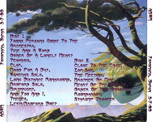 ABWH (Anderson Bruford Wakeman Howe) - Live In Yokohama, Japan (07.03.1990) 2CD Bootleg