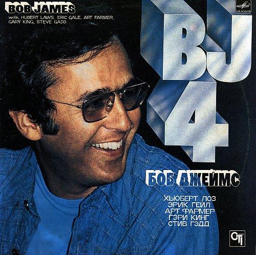 Bob James (Боб Джеймс) - BJ4 (1976/1983) [LP С60 20309 000]