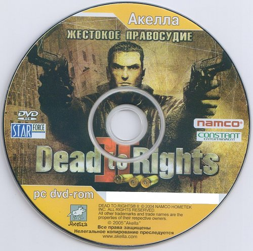 Dead to Rights II (2005)