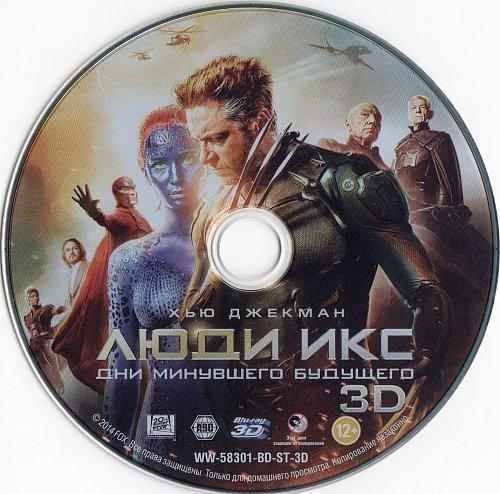 Люди Икс: Дни минувшего будущего / X-Men: Days of Future Past (2014)
