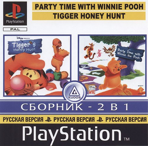 [2-in-1] Party Time With Winnie the Pooh & Tigger's Honey Hunt