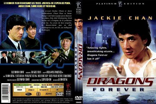 Драконы навсегда / Fei lung mang jeung (1988)