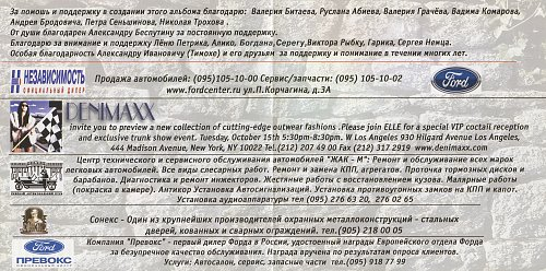 Медяник Владислав - От сумы да от тюрьмы 2003 2