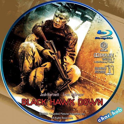 Чёрный ястреб / Black Hawk Down (2001)