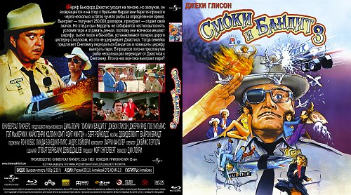 Смоки и Бандит 3 / Smokey and the Bandit Part 3 (1983)