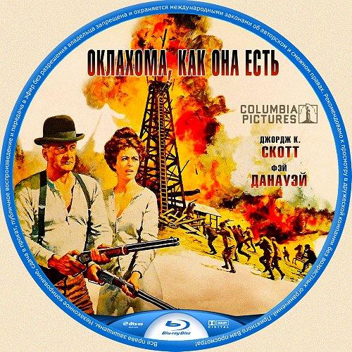 Оклахома, как она есть / Oklahoma Crude (1973)
