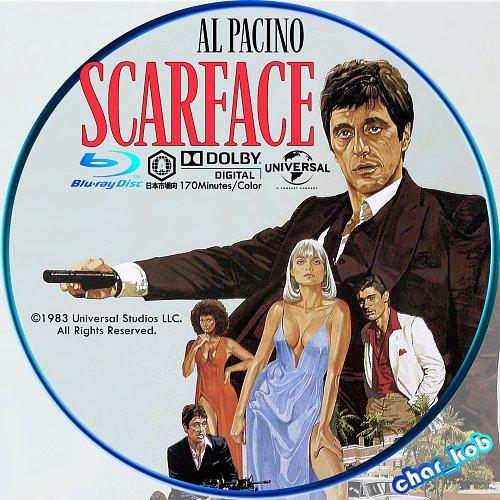Лицо со шрамом / Scarface (1983)