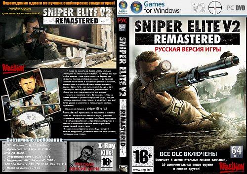 Sniper Elite V2 Remastered