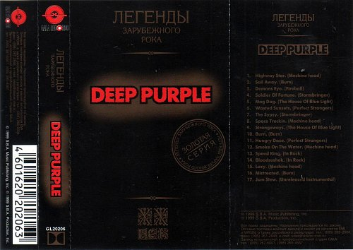 Deep Purple - Легенды Зарубежного Рока (1999) [Gala Records - GL20206, Russia]