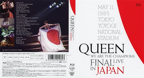 Queen - We Are The Champions. Final Live In Japan (2019)
