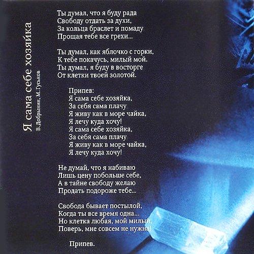 Джанни Стелла - Я вернусь в твою ночь (2009)