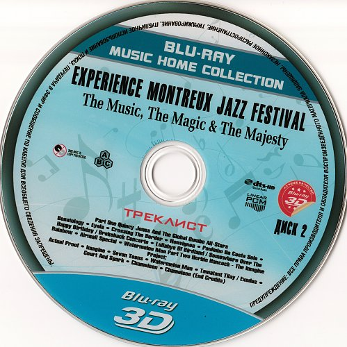 Experience Montreux Jazz Festival - The Music, The Magic and The Majesty 3D (2013)