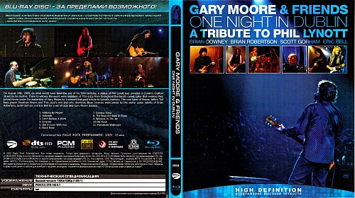 Gary Moore and Friends - One Night In Dublin (2005)