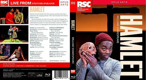 Шекспир Уильям - Гамлет / William Shakespeare - Hamlet (2016)