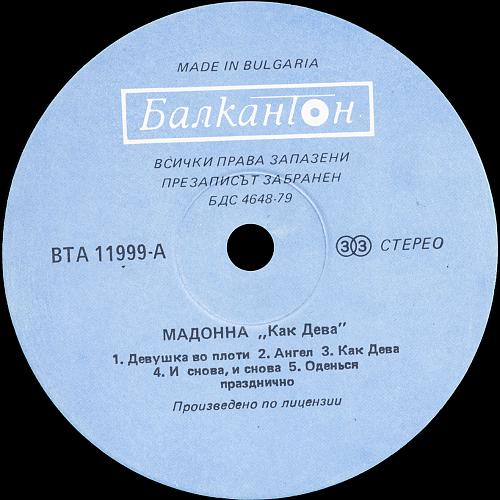 Madonna - Like A Virgin (1986)