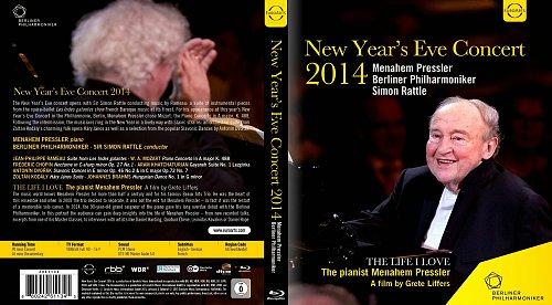 Новогодний концерт в Берлинской Филармонии / New Year's Eve Concert