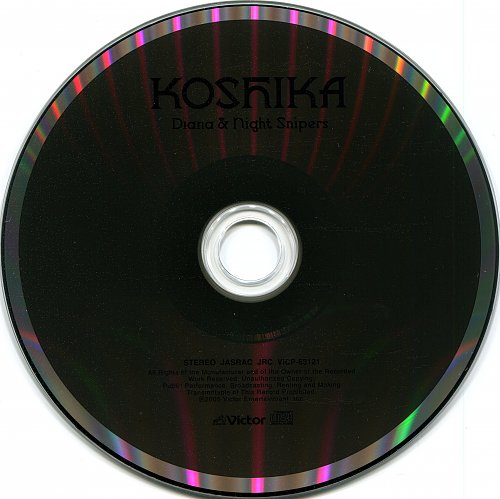 Ночные Снайперы - Koshika (2005)