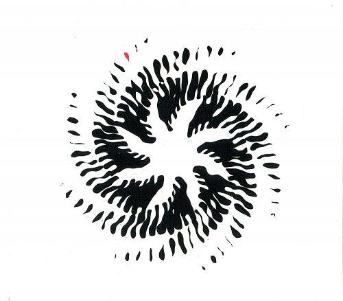 Ночные Снайперы - Koshika (2006)