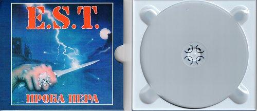 E.S.T. - Проба Пера (1991) [Meat Stocks Records 2019]